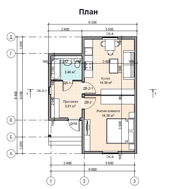 проект маленького дома ПД-142-К-38 План 1 этаж