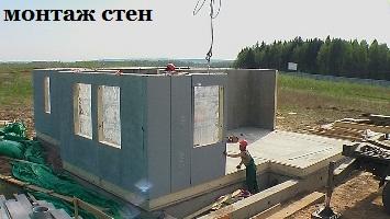 монтаж стен каркасно панельного дома