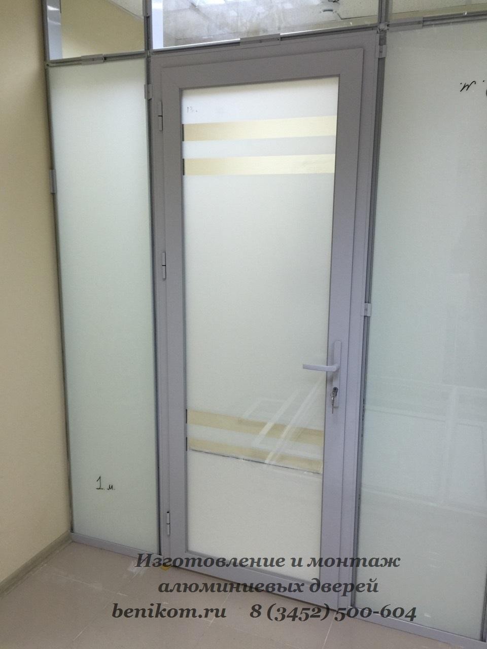 двери алюминиевые Лайт