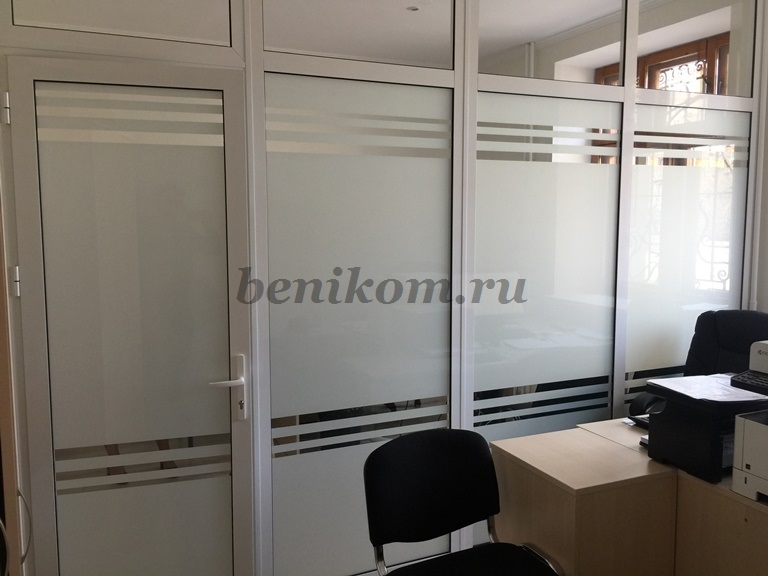Офисные перегородки из алюминиевого профиля СИАЛ
