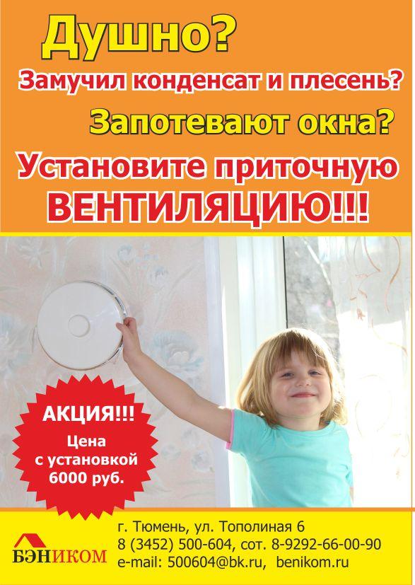 Монтаж КИВ 125